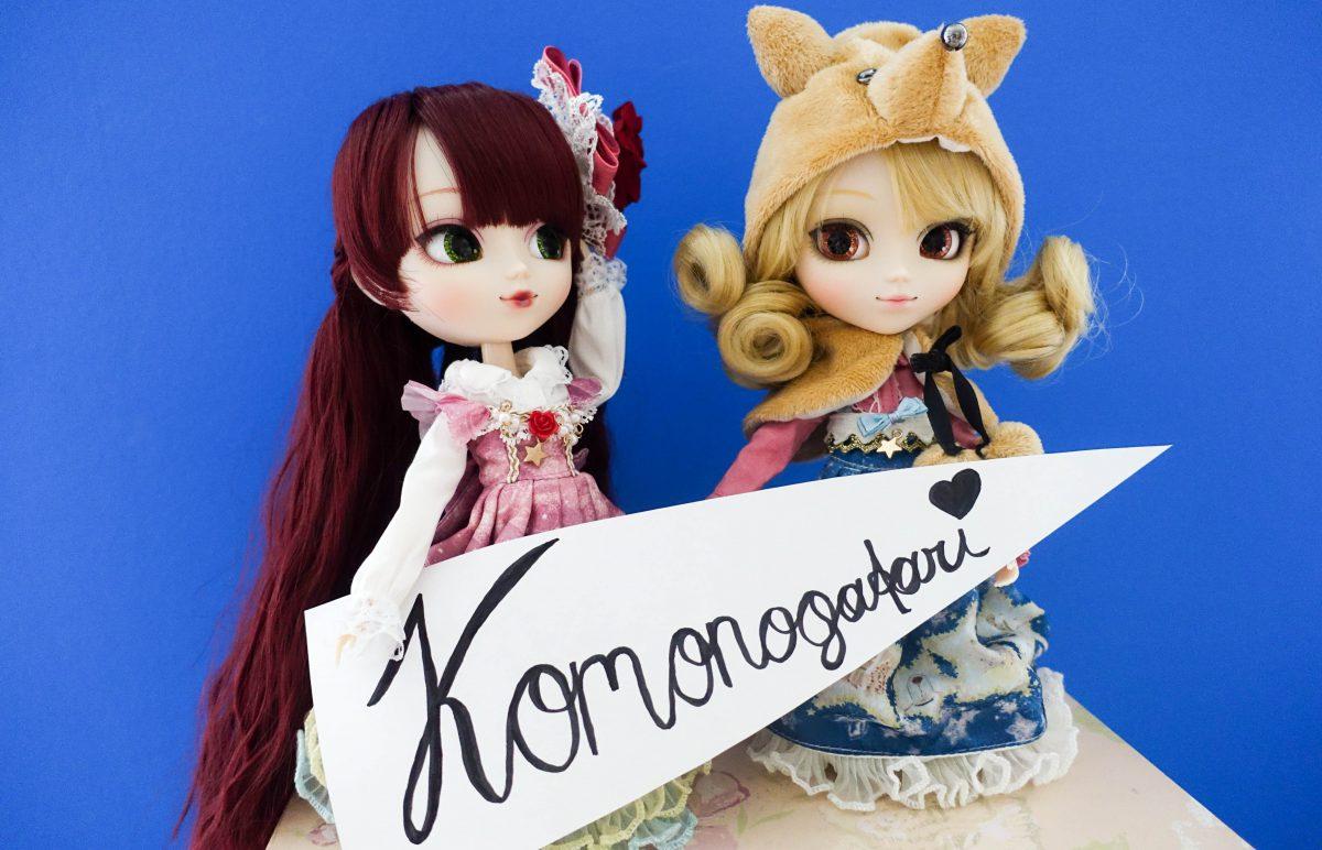 Komonogatari