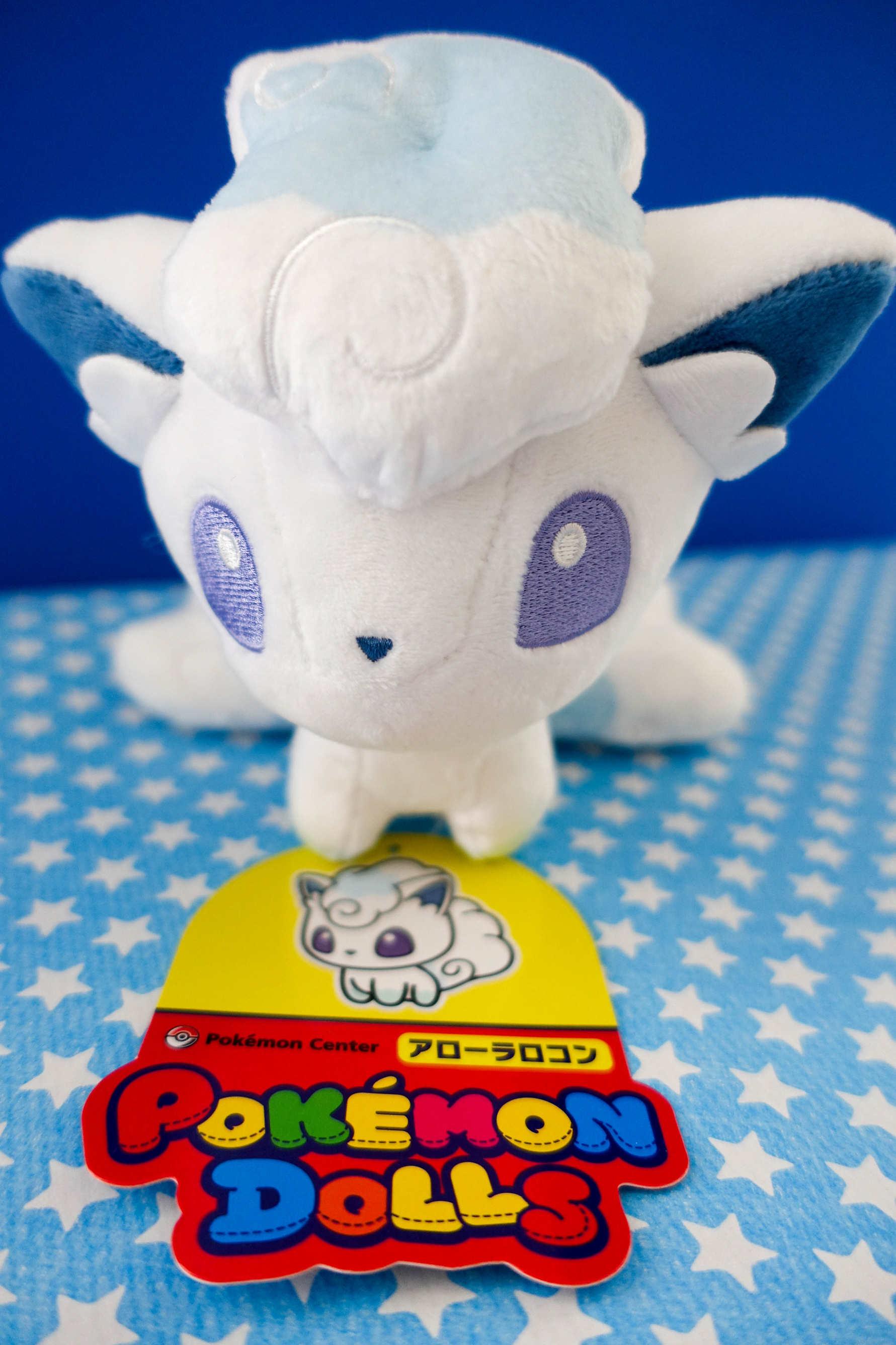 "Pokemon Center Original /""pokemon dolls /"" stuffed Arora Ninetales"