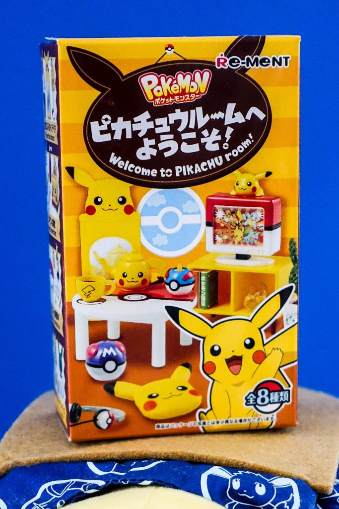 Are you a fan of Pikachu? Have you ever dreamt of a PIKACHU room? Here's your chance!