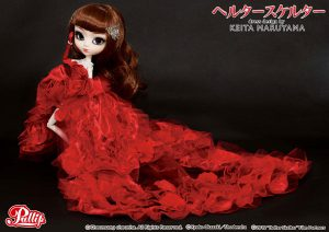 Stock photo of Pullip Ririko.