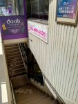 Stairway to dollies!