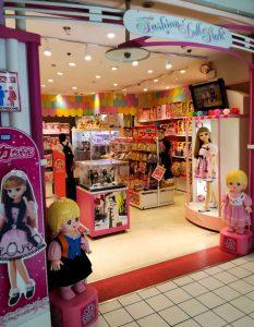 Hakuhinkan's Fashion Doll Park