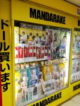 Mandarake in Nakano
