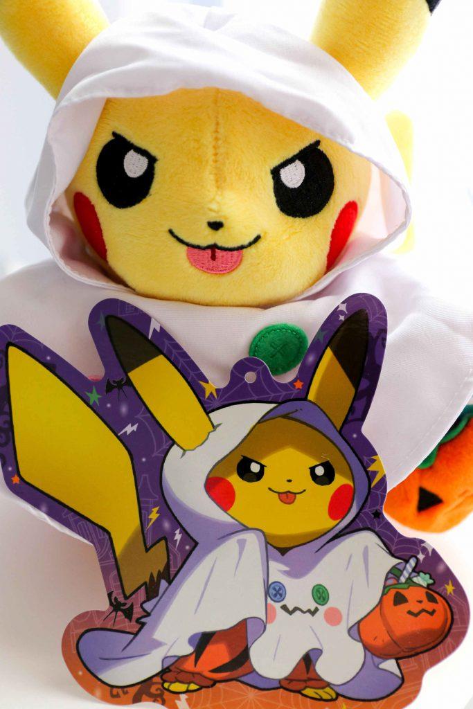 Halloween Pikachu Plush