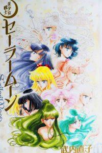 Sailor Moon Kanzenban 10
