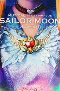 Sailor Moon Musical Program