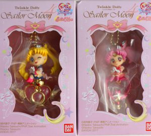 Sailor Moon Twinkle Dolly