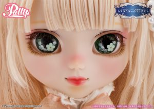 Pullip The Secret Garden of White Witch face up